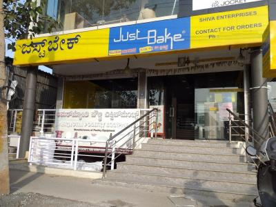 Food & Drinks Section Image of 1150 Sq.ft 2 BHK Apartment for rentin T Dasarahalli for 15500