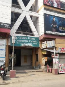 Shopping Malls Image of 0 - 750 Sq.ft 2 BHK Apartment for buy in Roytech Fortalisa