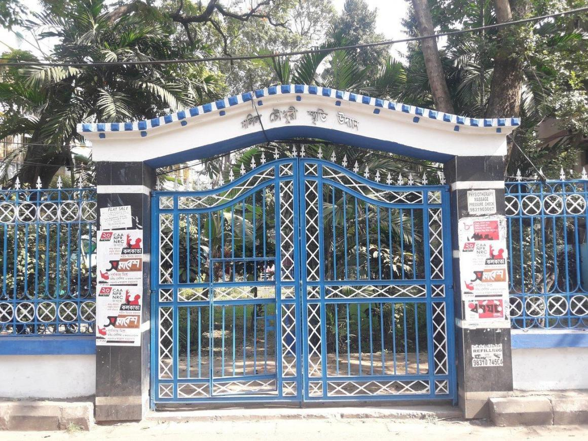 Parks Image of 650 Sq.ft 2 BHK Independent Floor for buy in Kasba for 1600000