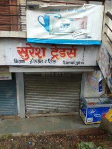 Groceries/Supermarkets Image of 1050 Sq.ft 2 BHK Apartment for buy in Prachi Paradise, Vishrantwadi for 6000000