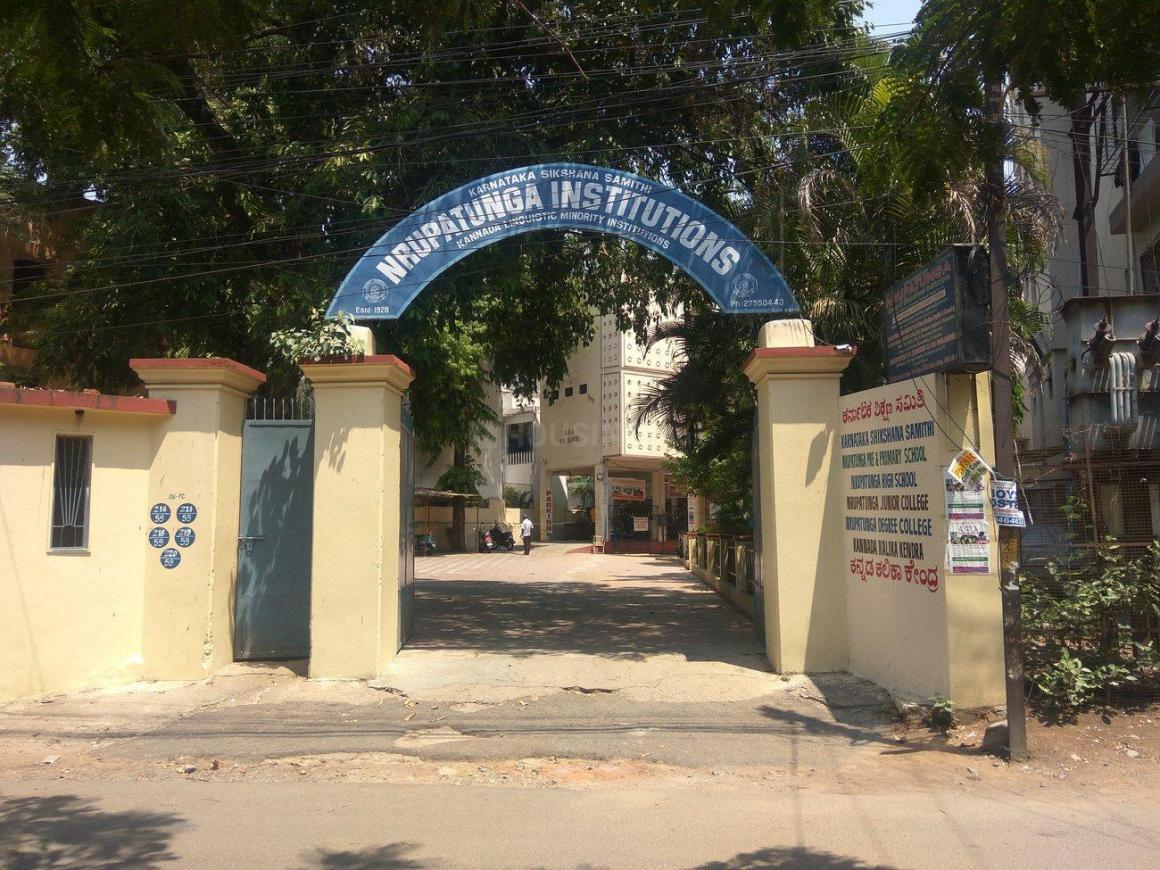 Nrupatunga Degree and PG College