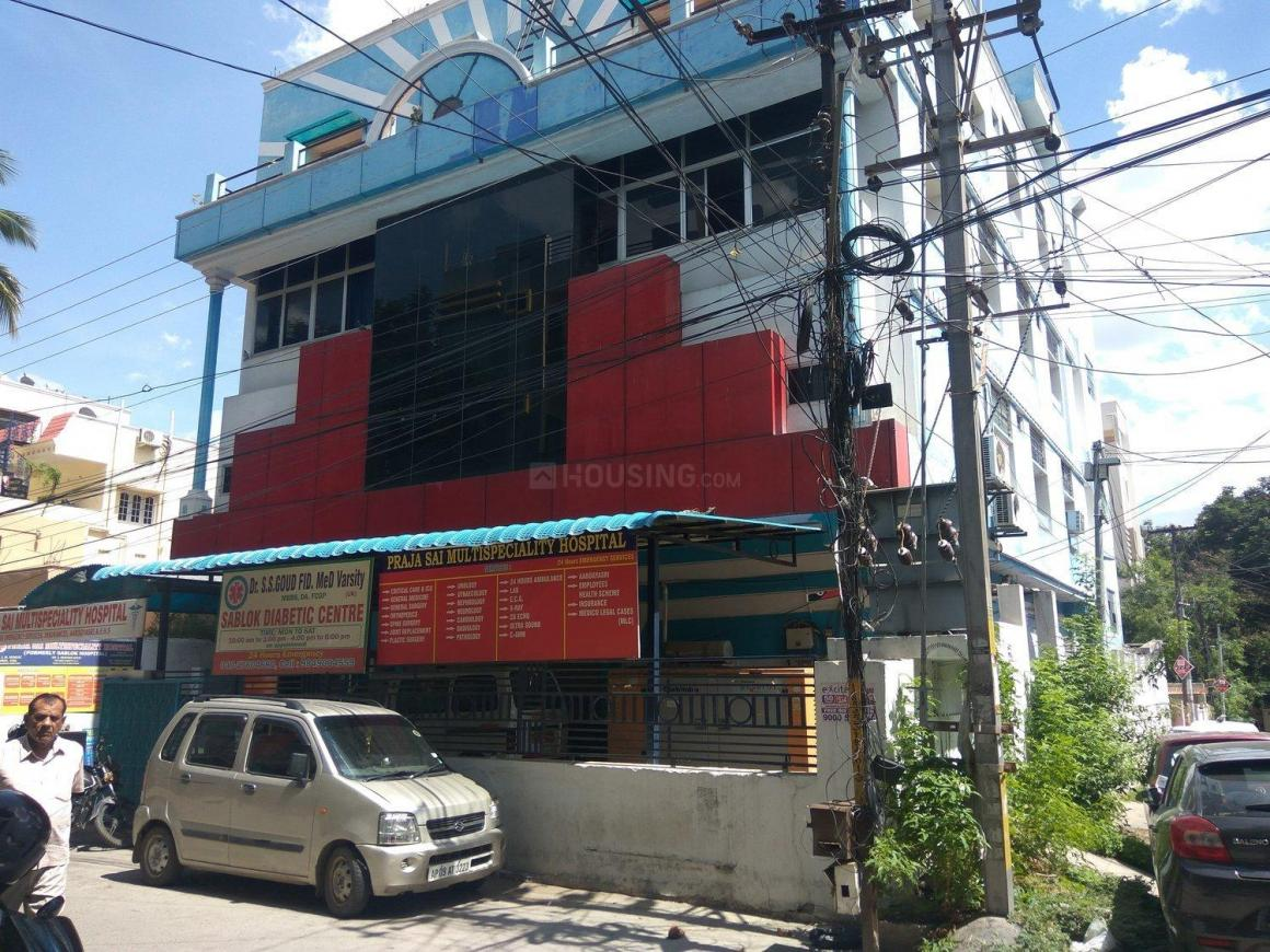 Hospitals & Clinics Image of 330 Sq.ft 2 BHK Independent House for buyin Himayath Nagar for 40000000