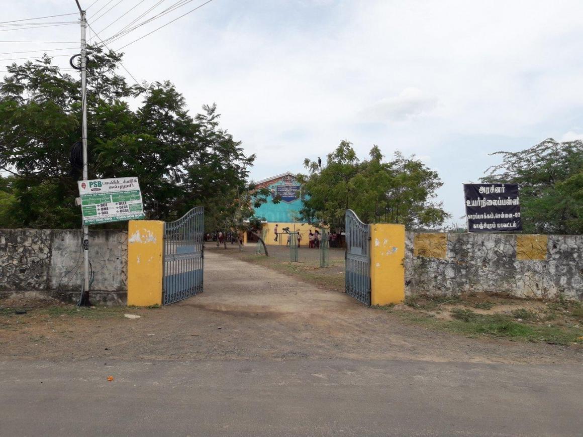 Government School Karalappakam