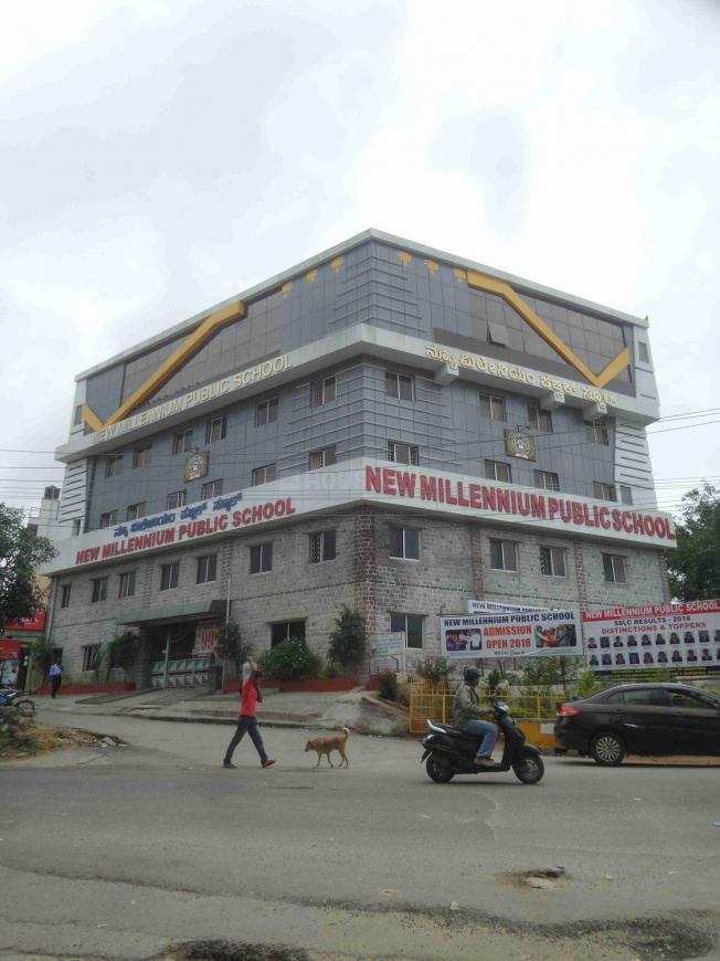 New Millenium Public School