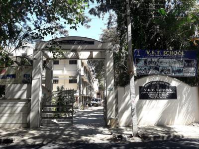 अर्बन मैलोडी में खरीदने के लिए 1055.0 - 1255.0 Sq.ft 2 BHK अपार्टमेंट स्कूलों और विश्वविद्यालयों   की तस्वीर