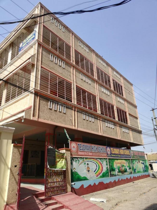 Tejomayi High School