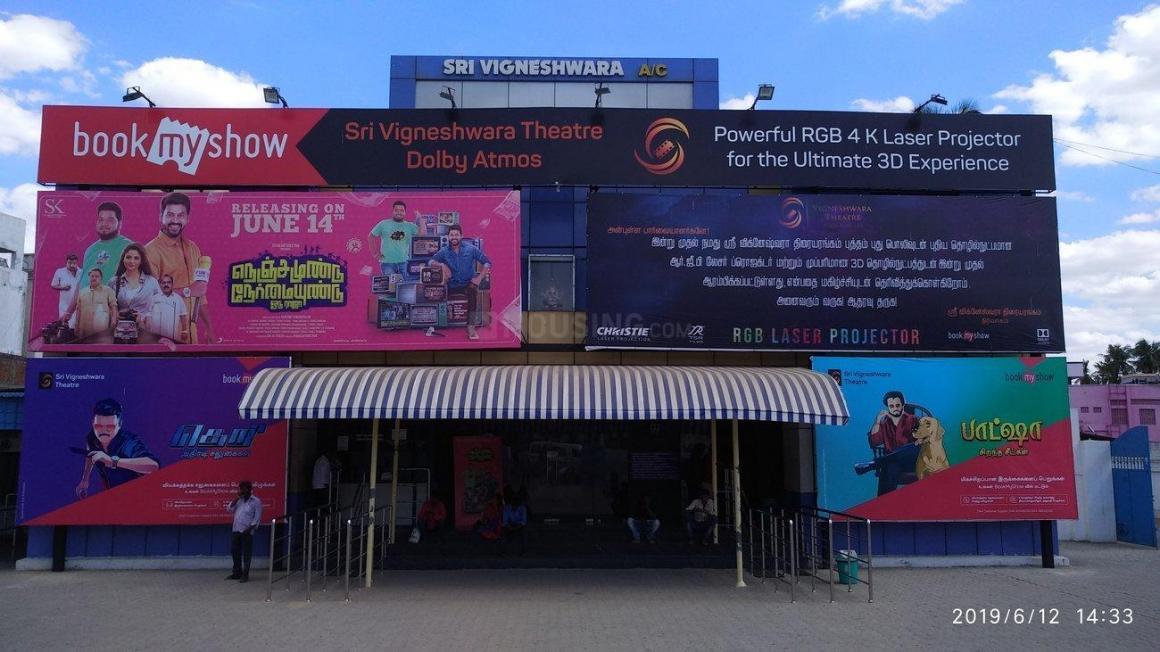Sri Vigneshwara Theatre