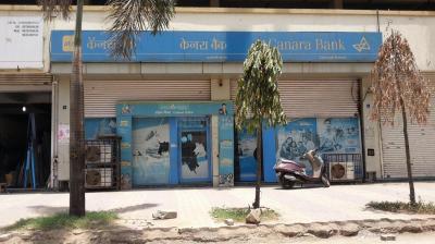 Banks Image of 376.63 - 615.37 Sq.ft 2 BHK Apartment for buy in Bhagwati Eleganza