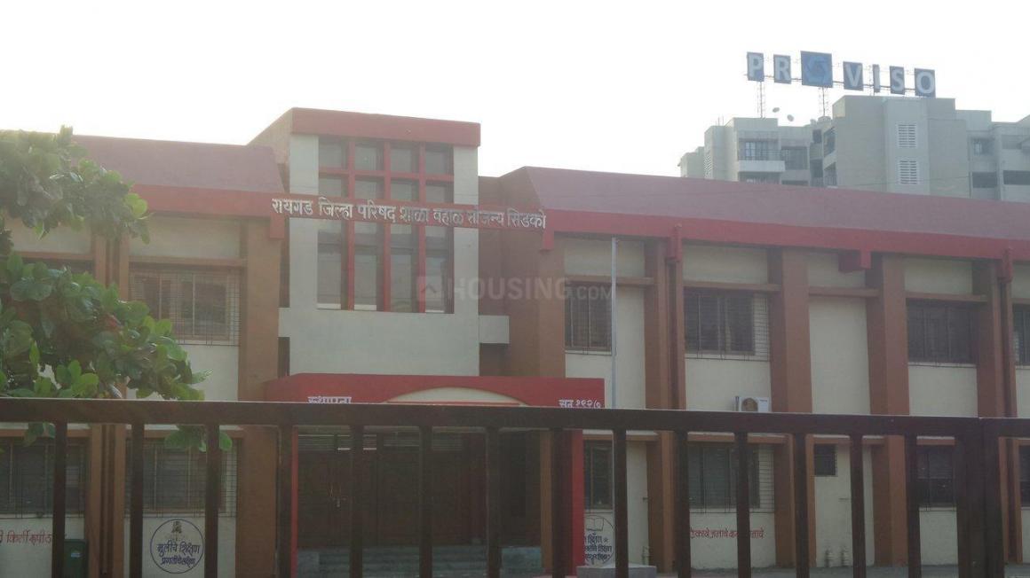 Zilla Parishad School
