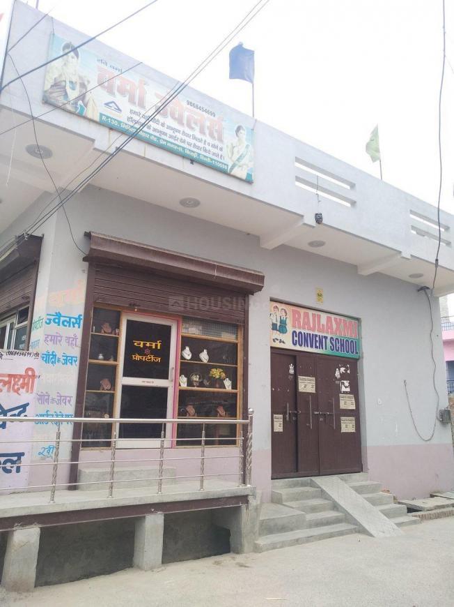 Schools & Universities Image of 900 Sq.ft 2 BHK Independent Floor for buy in Kirari Suleman Nagar for 8800000