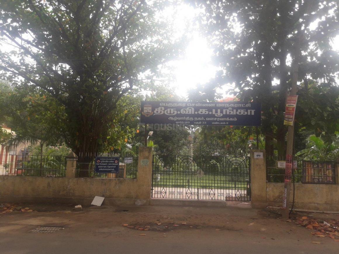 Chennai Corporation Thiru V ka park