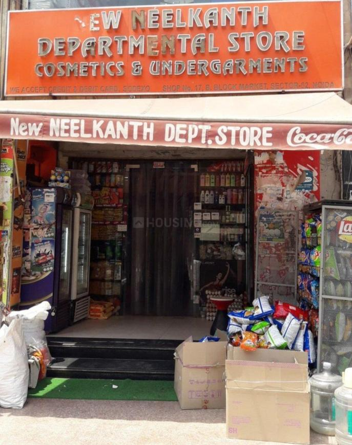 Neelkanth Departmental Store