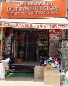 Groceries/Supermarkets Image of 850 Sq.ft 1 BHK Independent Floor for rent in Sector 62 for 12000