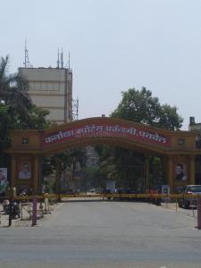Landmarks in and around Vighnaharta Residency