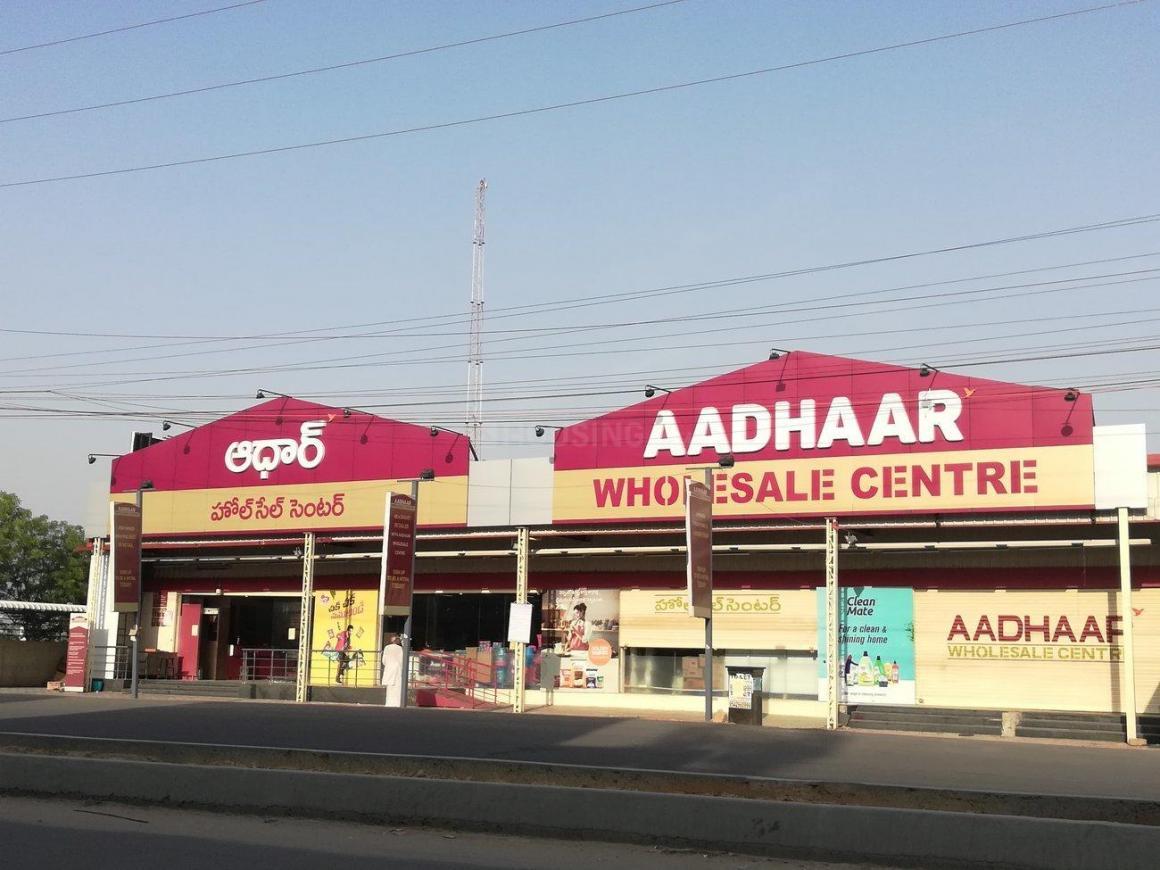 Aadhaar Wholesale Centre