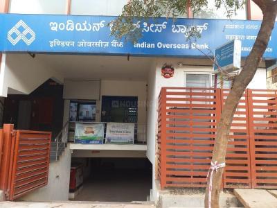 Banks Image of 0 - 1200.0 Sq.ft Residential Plot Plot for buy in Neeraj Plots Sahakar Nagar