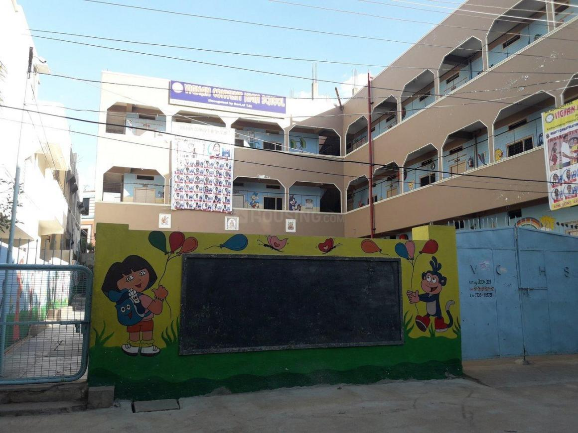 Schools & Universities Image of 1440 Sq.ft 1 BHK Independent House for buy in Dr A S Rao Nagar Colony for 9600000