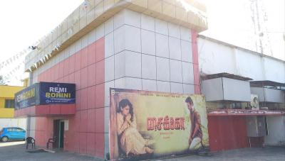 Movie Theatres Image of 631.0 - 842.0 Sq.ft 2 BHK Apartment for buy in Sri Sai Soundharyam Akshayam
