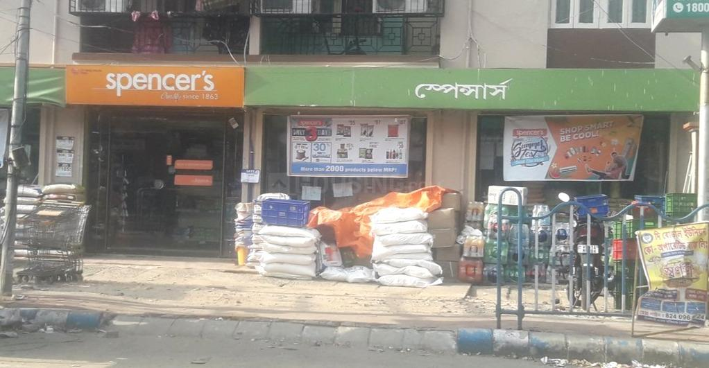 Groceries/Supermarkets Image of 955 - 1350 Sq.ft 2 BHK Apartment for buy in Ganguly Chroma
