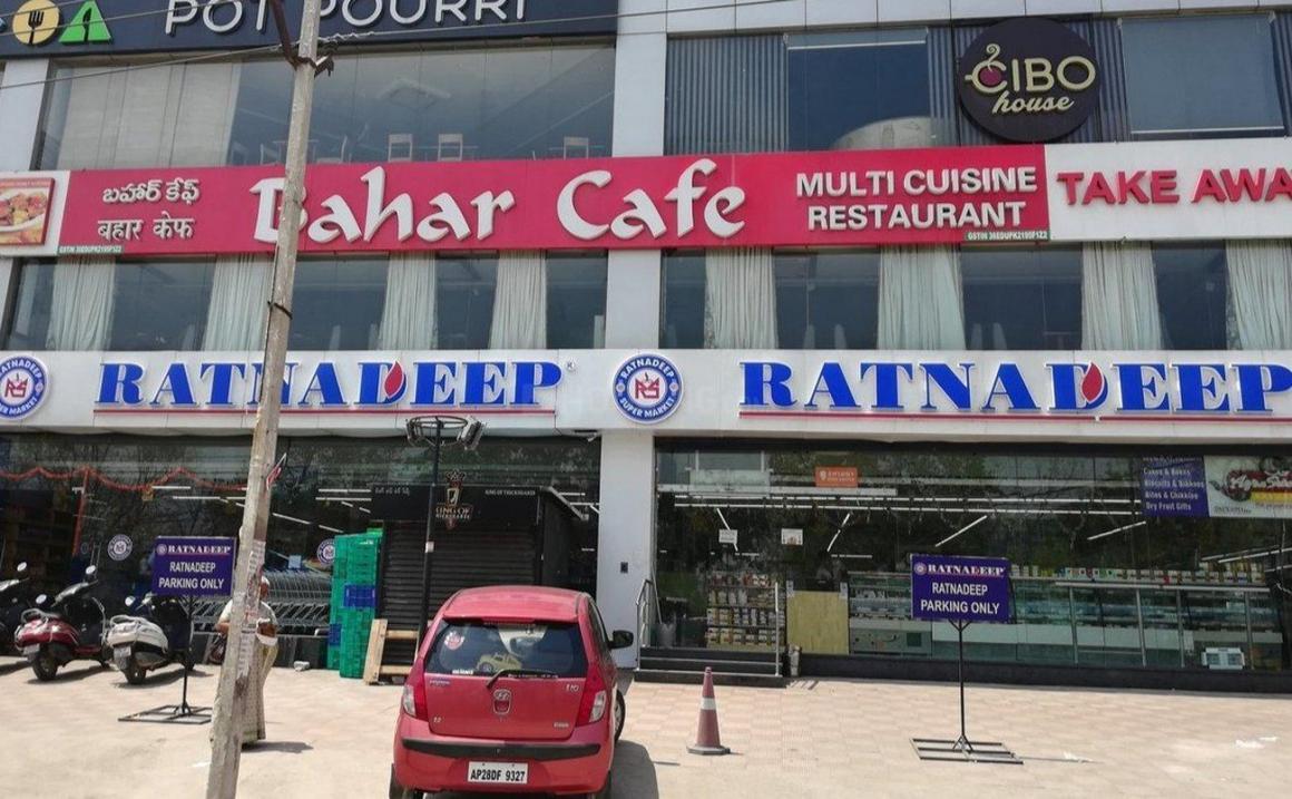 Ratnadeep Super Market