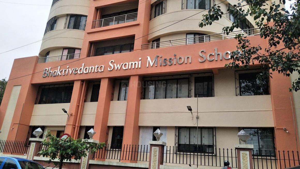 Bhaktivedanta Swami Mission School