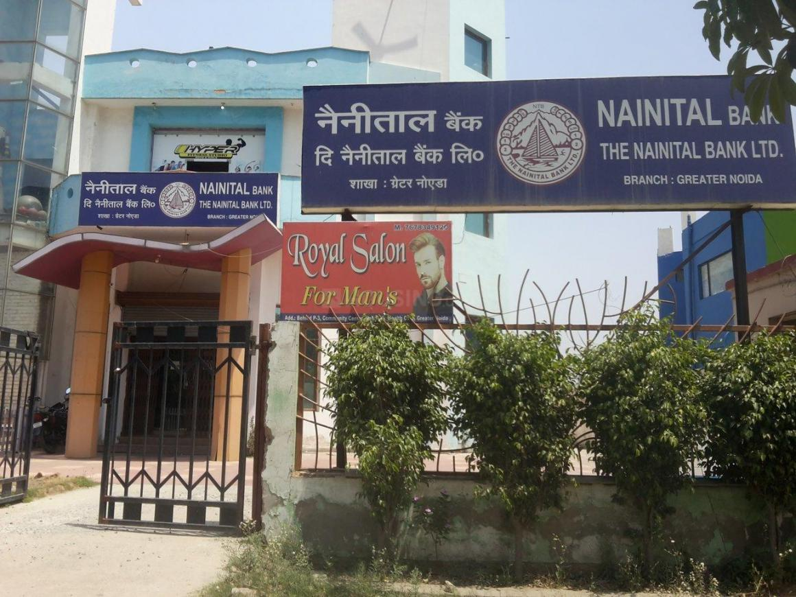 Banks Image of 1200 Sq.ft 2 BHK Independent House for buy in Phi III Greater Noida for 7400000