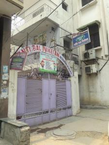 Schools &Universities Image of 2306.83 - 9773.92 Sq.ft 3 BHK Apartment for buy in Raheja The Leela Sky Villas