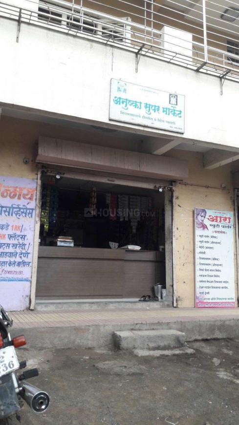 Anusha Super Market