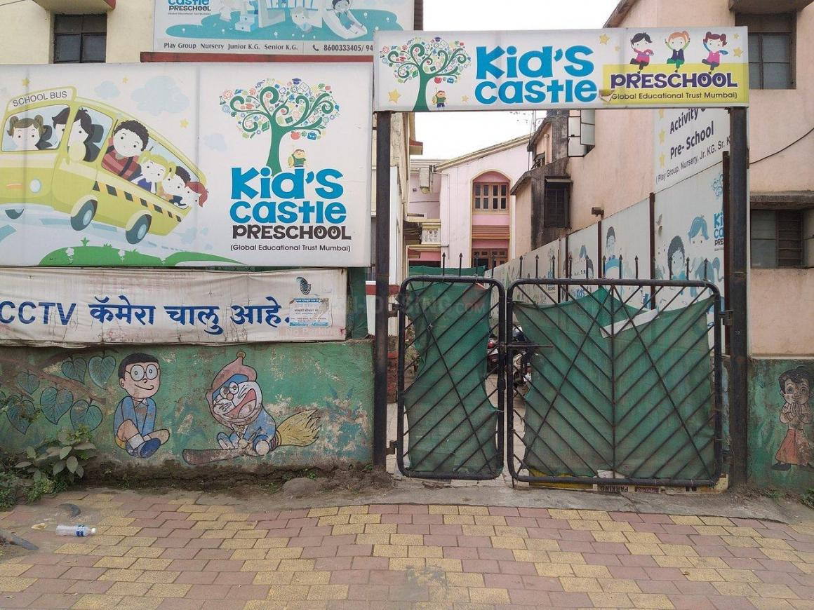 Schools &Universities Image of 760.0 - 850.0 Sq.ft 2 BHK Apartment for buy in Dhamale Ramkrishna Paradise