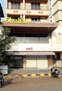 Food & Drinks Section Image of 0 - 865 Sq.ft 2 BHK Apartment for buy in Audumber Shree Dattatray Tower
