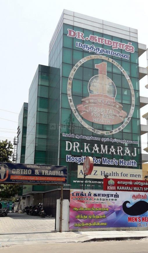 Sri Sri Thiruvonam