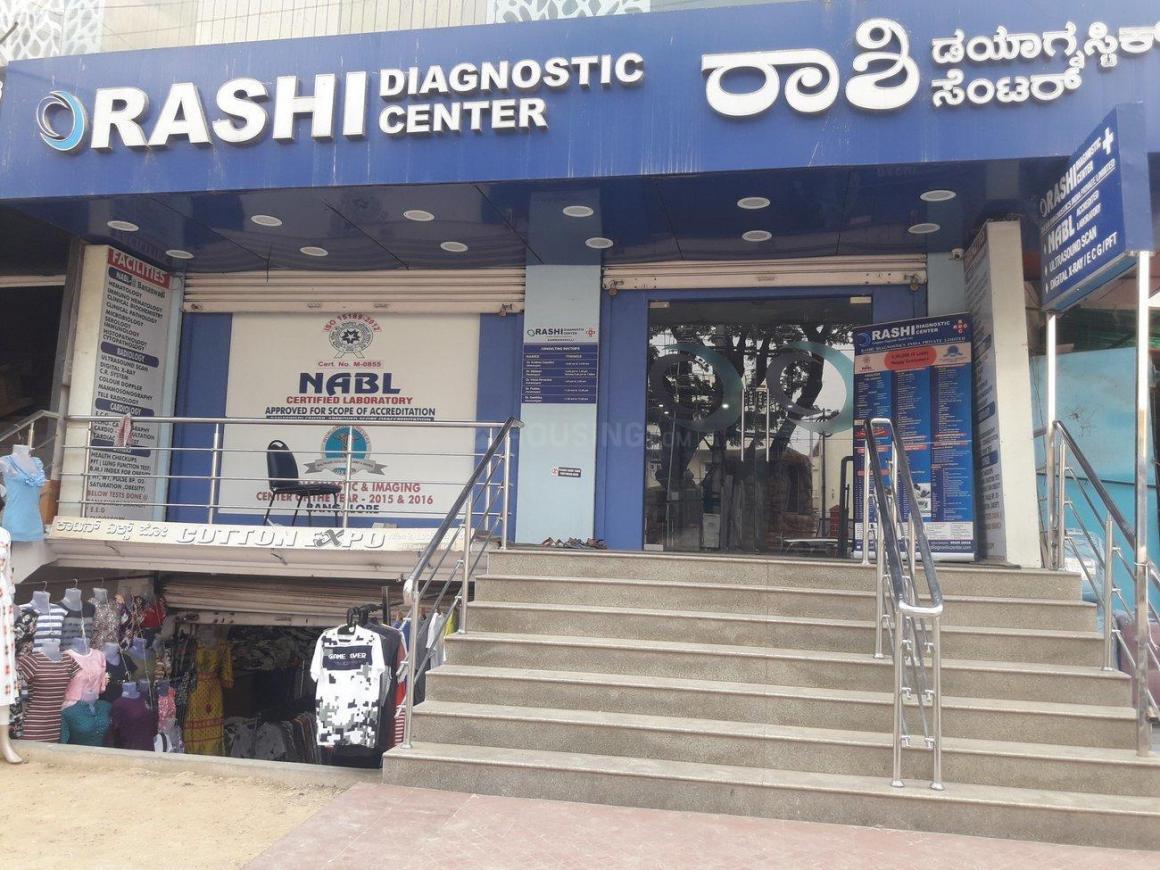 Rashi Diagnostic Center
