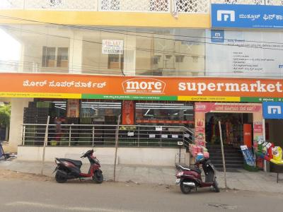 Groceries/Supermarkets Image of 0 - 1160 Sq.ft 2 BHK Apartment for buy in MDN Vigneshwara Homes