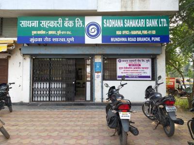 Banks Image of 732.0 - 896.0 Sq.ft 2 BHK Apartment for buy in Venkatesh Graffiti