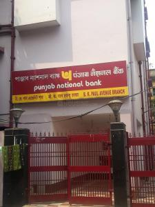 Banks Image of 538 Sq.ft 1 BHK Independent House for buy in Shobhabazar for 5700000
