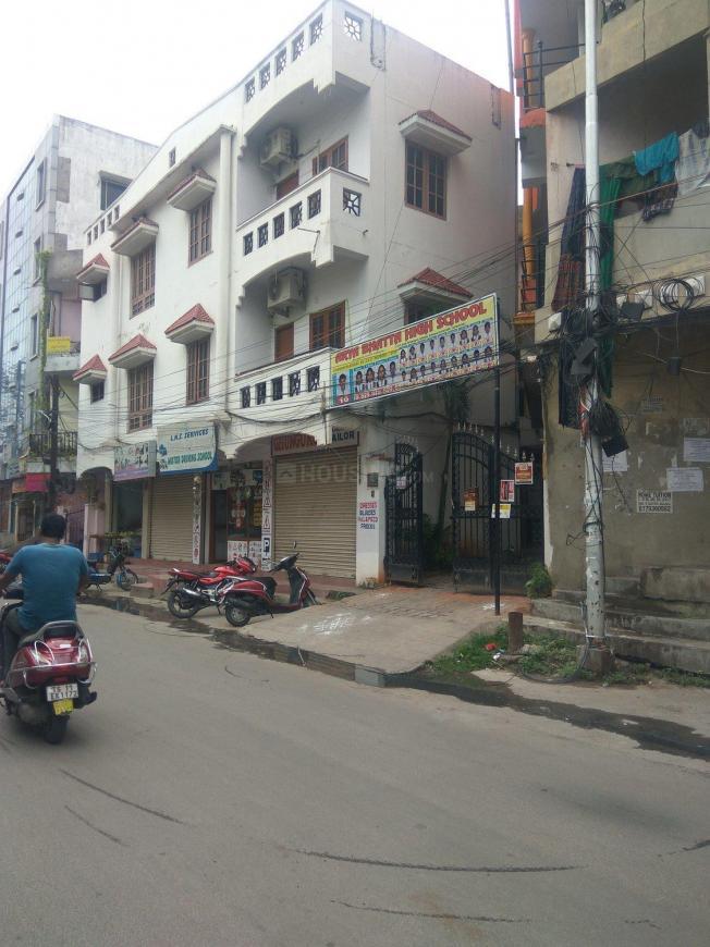 Arya Bhatta High School
