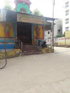 Schools &Universities Image of 567 - 751 Sq.ft 1 BHK Apartment for buy in Prathaap Sreenivasam