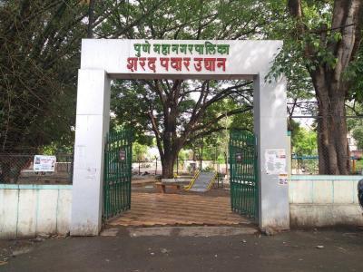 Parks Image of 0 - 547.0 Sq.ft 2 BHK Apartment for buy in Yashodhan Della Regency