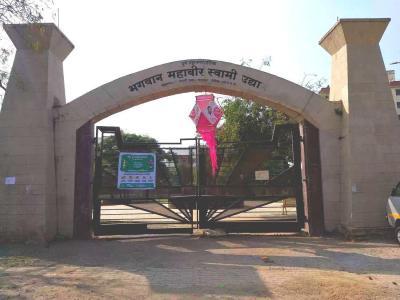 Parks Image of 1100.0 - 1400.0 Sq.ft 2 BHK Apartment for buy in Shree Bal Kapil Upavan