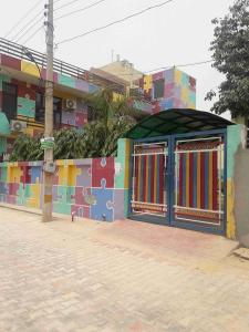 Schools & Universities Image of 1200 Sq.ft 2 BHK Independent Floor for rent in Palam Vihar Extension for 10000