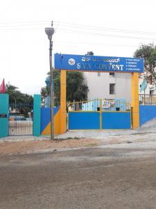 Schools &Universities Image of 1200.0 - 2400.0 Sq.ft Residential Plot Plot for buy in Bluejay Premium Villa Plots