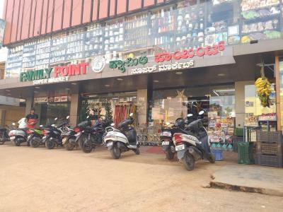एलिगेंट माउंट सिन्नाई में खरीदने के लिए 1200.0 - 1800.0 Sq.ft 2 BHK अपार्टमेंट सामान / सुपरमार्केट  की तस्वीर