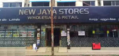 Groceries/Supermarkets Image of 500 Sq.ft 1 RK Independent House for rent in Alandur for 3000