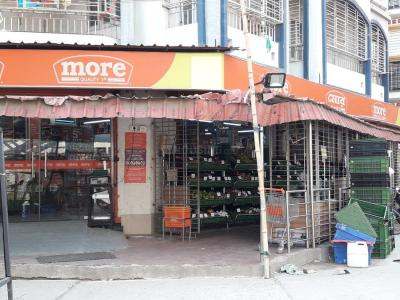 Groceries/Supermarkets Image of 926.0 - 1054.0 Sq.ft 2 BHK Apartment for buy in Merlin Daffodil