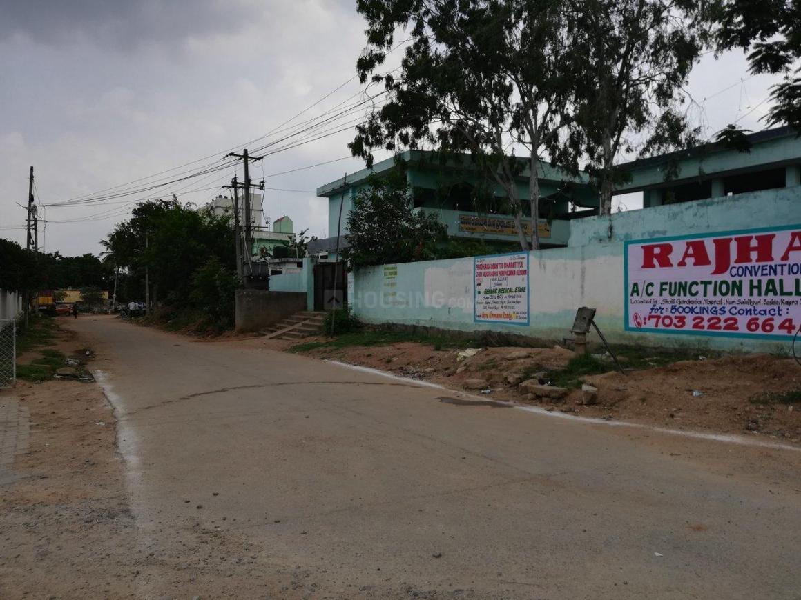 Mandal Parishad Primary School