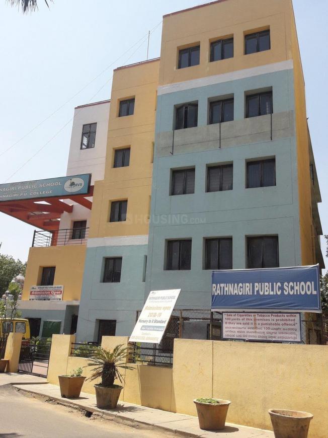 Rathnagiri Public School