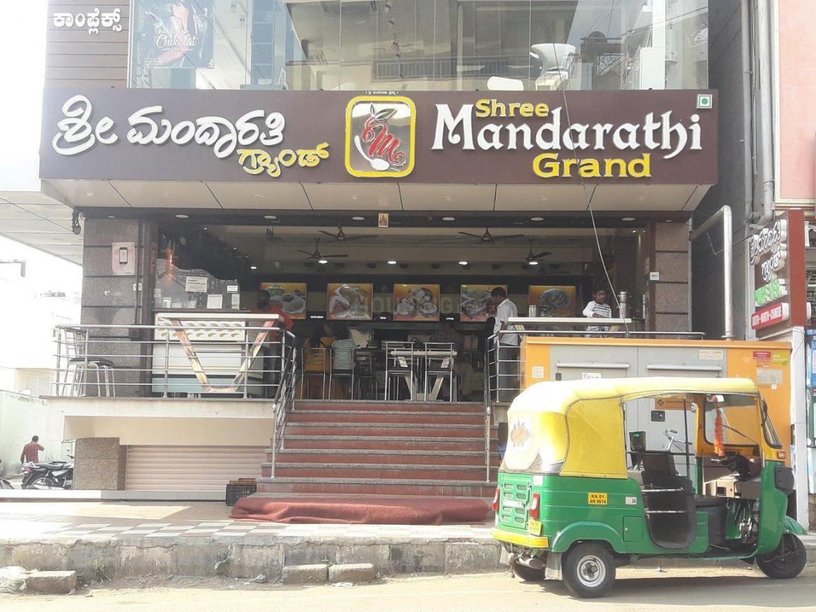 Shree Mandarathi Grand