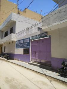 Schools & Universities Image of 450 Sq.ft 1 BHK Independent House for rent in Dabri for 7000