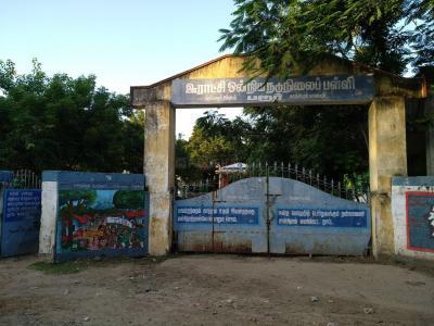 मंत्रा मिनी में खरीदने के लिए 650.0 - 895.0 Sq.ft 2 BHK अपार्टमेंट स्कूलों और विश्वविद्यालयों   की तस्वीर