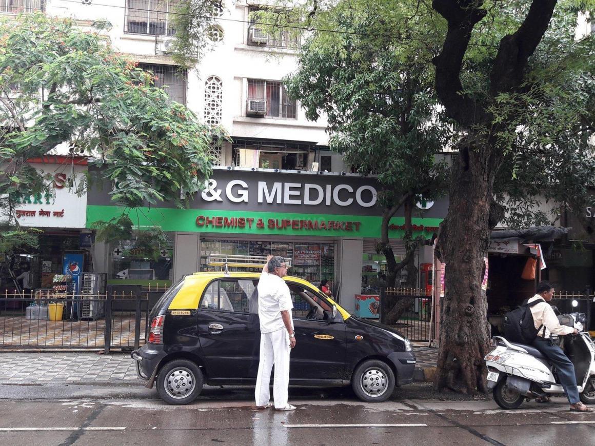 PandG MEDICO SUPERMARKET